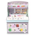 キシマ ごっこ遊び キッズ収納ボックス アイスクリームショップ 0ヶ月 6歳 出産祝い KNB-88051