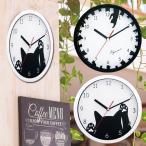 掛時計 サークル ネコ(猫雑貨/音がしない/ネコ柄/かわいい/掛け時計/おしゃれ/シンプル/インテリア/もおすすめ/壁掛け時計/アナログ時計)