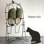 即納 玄関インテリアシリーズ スリッパラック ネコ ACR-2855(猫雑貨 かわいい猫のスリッパラック ねこのシルエット入りでおしゃれなスリッパ収納ラック)