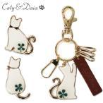 Caty&Daia キャティ&ダイア キーチャーム 白猫(ネコ/かわいい/チャーム/おしゃれ/キーホルダー/レディース)