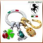 SILVER MIRCO シルバーミルコ イタリア製 チャームキーリング・クアトログッドラック SM0001【ギフト対応無料】