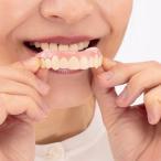 ワンタッチスマイル(付け歯 簡易付け歯 ワンタッチ付け歯 インスタント入れ歯 疑似入れ歯 仮歯 義歯 審美歯 歯カバー) 即納