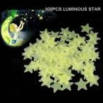 ショッピング星 クリックポスト送料無料 蓄光 光る シール 星型 スター 黄色 100枚入り