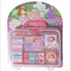 【10%OFF】ディズニー ソフィア スタンプメモセット2!持ち運び便利なケース付♪プレゼントにもおすすめです♪