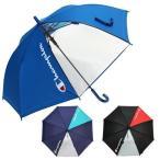 チャンピオン ジャンプ傘 55cm CHSO01JP55 適応身長120cm〜135cm雨傘 雨具 長傘 男の子 男子 通学 学校 子供 ジュニア