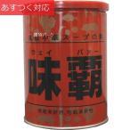 中華スープの素 味覇(ウェイパァー) 1kg