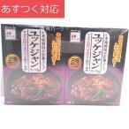 スープの素 ユッケジャンスープ 200g x 4 李王家 ユッケジャンスープの素