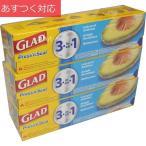ラップフィルム 43.4m x 3 多用途フード保存ラップ プレス アンド シール GLAD