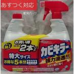 カビ取り用洗浄剤 カビキラー 本体 1000g +詰替 1000g ジョンソン