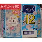 洗濯用合成洗剤 ボールドジェル 715g x 12 柔軟剤入り洗濯洗剤