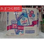 洗濯用合成洗剤 アリエール イオンパワージェル サイエンスプラス詰替 770g x 12個 P&G