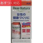 �ǥ����ʥ���� Dear-Natura �ջ� 60γ x 4�ġ�1��:1γ