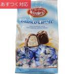 チョコレート ミルクチョコレート プラリネ ウィターズ 1000g