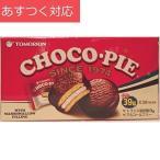 チョコパイ 39g x 30個入 オリオン