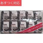 韓国味付海苔 8切38枚 x 10 コストコ カークランドシグネチャー