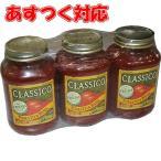 クラシコパスタソース トマト&バジル 907g x 3本