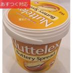 バター風味スプレッド 1kg NUTTELEX
