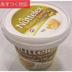 バター風味オリーブオイルスプレッド 1kg NUTUELEX