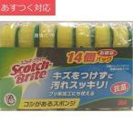 抗菌ウレタンスポンジ 14個入り 特殊研磨粒子付 リーフ型 スコッチブライト