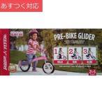 グライド & ゴー バランスバイク MODEL #800 ピンク ラジオフライヤー