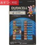 乾電池 単3 16本 ウルトラ乾電池 パワーチェック付き
