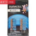 乾電池 単4 16本 ウルトラ乾電池 パワーチェック付き