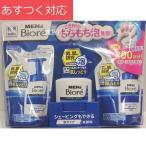 泡タイプ洗顔料 本体150ml + 詰替 130ml x 2個 MEN's Biore メンズビオレ レギュラー