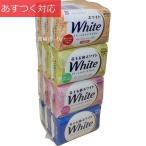 石鹸 ホワイト石けんアソート 4種 x 3個 花王