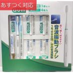 電動歯ブラシ GUM 本体 + 替ブラシ 4本