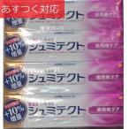 歯磨き粉 薬用シュミテクト 歯周病ケア 10%増量 99g x 4 本
