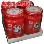 缶詰 鮭フレーク 150g x 4缶 マルハニチロ