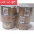 缶詰 ライトツナ オリーブオイル漬け 198g x 6缶 チキンオブシー