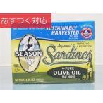 缶詰 オリーブオイルサーディン 106g x 5個 シーズン ブランド