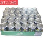スプライト 350ml x 30缶
