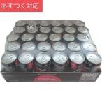 コカ・コーラ ゼロ 350ml x 30缶
