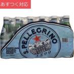 サンペレグリノ 500ml x 24(ペットボトル)