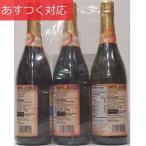果汁ミックスジュース 濃縮還元炭酸ガス入り 750ml x 3本