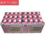 伊藤園 ブルーベリー & アサイーミックス 200ml x 24本
