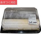 米粉のスイスロール バニラ & ココア 味 1100g ロールケーキ  コストコ