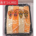 スライスチーズ パーティートレー 907g ソノマチーズファクトリー