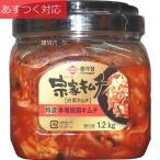 【冷蔵発送】特選白菜キムチ 1.2kg 宋家(チョンカ)