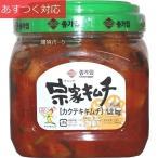 カクテキキムチ 1.2kg 宋家(チョンカ)