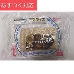 アンティエ 140g x 3 レモン & ブラックペッパー 日本ハム