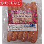 粗挽きアップルスモークソーセージ リンゴ果汁7%使用 米久