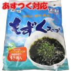 もずくスープ 15袋 (35g x 15) 永井海苔 業務用
