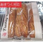 パン バゲットサンドイッチ 6本入り フランス産小麦使用  コストコ