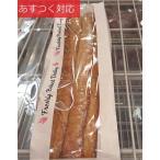 パン バゲット 2本入り フランス産小麦使用  コストコ