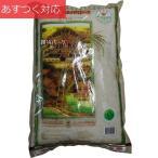 タイ香り米 ジャスミンライス 5kg