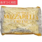 ジャーマンモッツアレラ シュレッドチーズ 1000g ムラカワ 細切りチーズ