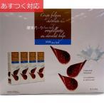 ベルギー産 クリスピー チョコレート 125g x 4箱 ハムレット